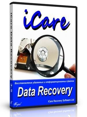 iCare Data Recovery Software v 4.5.3
