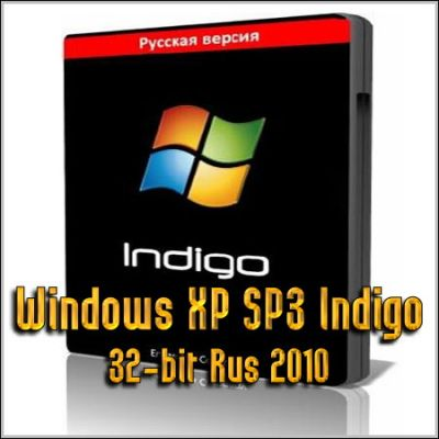 Windows XP SP3 Indigo 32-bit Rus 2010