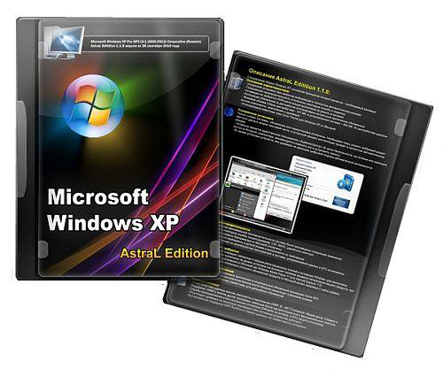 Windows XP Pro SP3 AstraL Editition